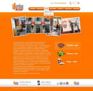 Сайт кафе «U-City»
