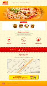 Сайт пиццерии «Дока-пицца»