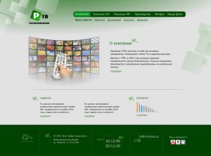 Сайт телекомпании «РТВ Групп»